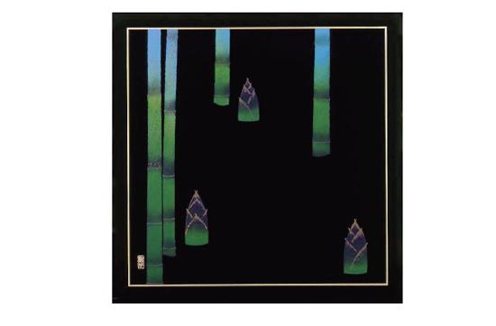 URUSHI Art panelアートパネル MSタイプ MS-50 黒 たけのこ
