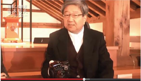 坂本乙造商店 坂本朝夫 社長 インタビュー(FDN)