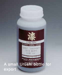 A small Urushi bottle for export