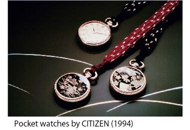 Pocket watches CITIZEN(1994)