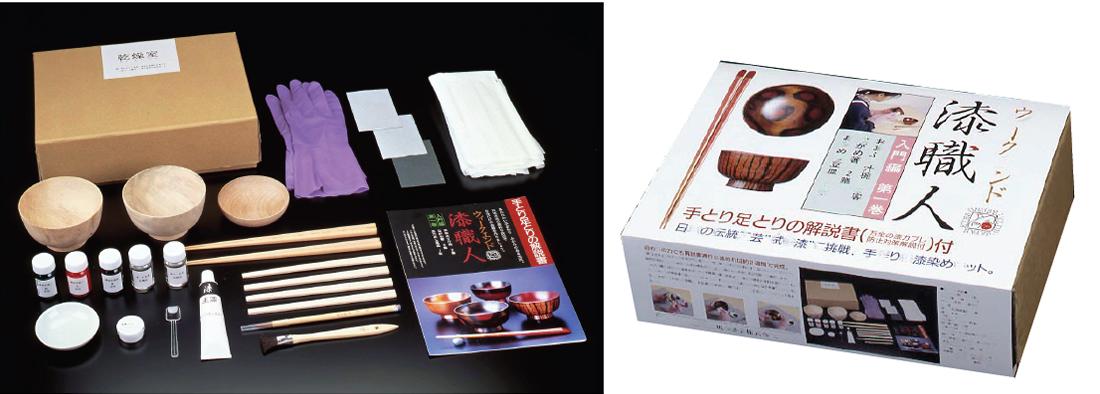 「ウィークエンド漆職人・入門編」に含まれる材料と道具、完璧にセットしたキットで販売いたします。手取り足とりの解説書付