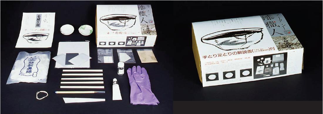 「ウィークエンド漆職人・金継ぎ編」に含まれる材料と道具の写真