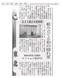 広さ3畳の木造空間 組み立てる和の隠れ家 「箱家 Hako-ie」(日本経済新聞2007)
