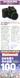 日本を救う中小企業100「漆×工業製品のハイブリッド」坂本乙造商店(Newsweek2011)