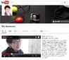 坂本理恵 | Youtube