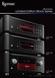 ESOTERICブランド誕生30周年記念「Limited Edition Black」シリーズに当社の仕様が採用